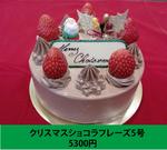 チョコラ5.jpg